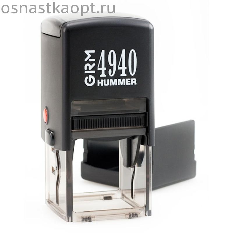 оснастка автоматическая 4940