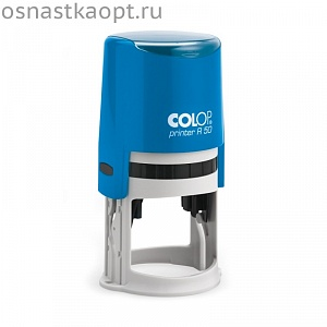 Печать Colop Printer R 50 cover. Синий